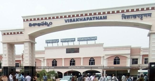 Visakha Railway Zone To Be Announced Soon