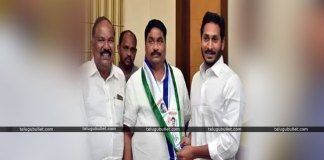 Modugula Venugopala Reddy Join To YCP