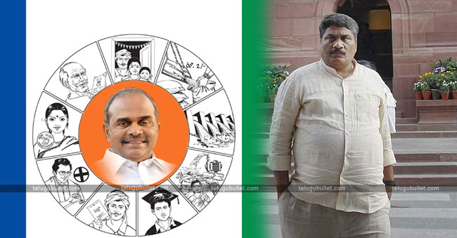 TDP MLA Venugopal Reddy Join In YCP