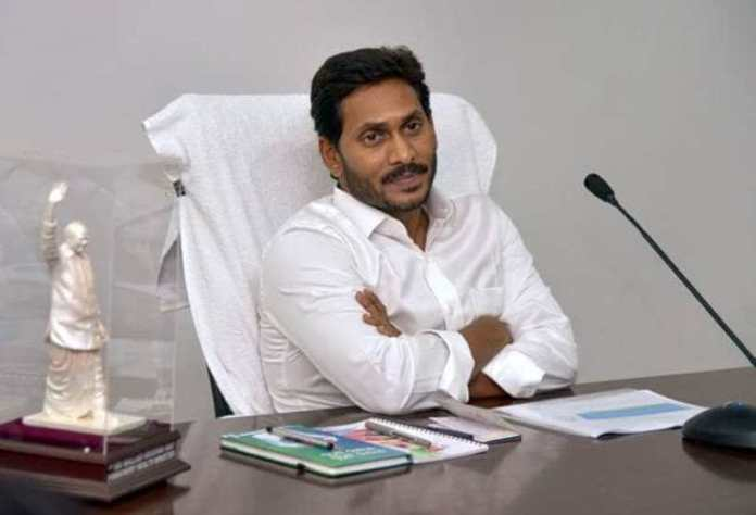 jagan made a Cabinet Subcommittee on Past Government Corruption