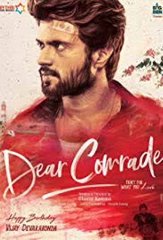 gira gira from dear comrade