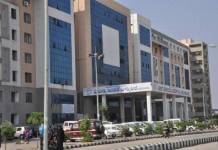 medical posts in nizamabad teaching hospital