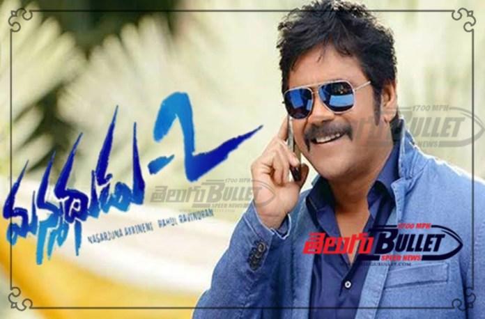 nagarjuna clarity on the cinema release date