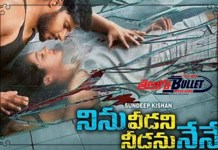 another telugu movie remaking in bollywood