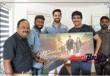 nagarjuna launched logo of ninne pelladatha