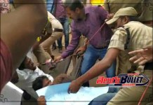 police arrested ou jac