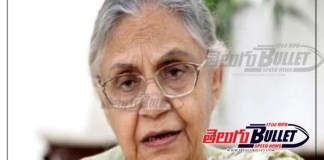 delhi ex cm passes away