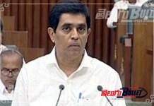 highlights of jagan budget