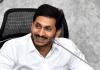 ఆంద్రప్రదేశ్ రాష్ట్రంలో విద్యార్ధులకు సెలవుల పొడిగింపు