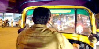 ప్రగతి భవన్ వద్ద ఆటో డ్రైవర్ ఆత్మహత్యాయత్నం