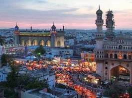 అత్యత్తమమైన నగరంగా నిలిచిన హైదరాబాద్