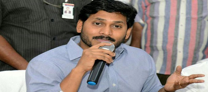 ysjaganmohanreddy andhrapradesh ysrcongress party