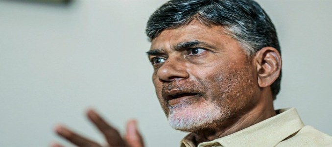 chandrababunaidu local problem