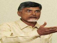 chandrababu highcourt ysrcongress party