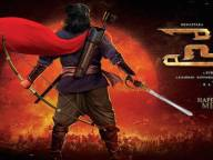 syeraa movie update