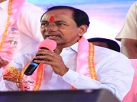 kchandrasekharrao comments in kodangal