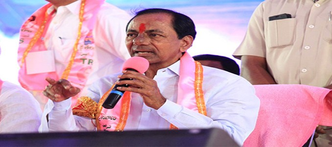kchandrasekharrao fire on congress party