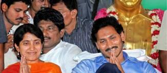 jagan birthday celebrations with family