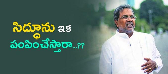sidharamaiah will goto national politics