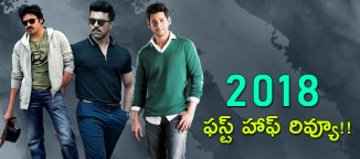 2018-tollywood-first-half-review