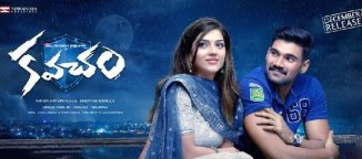 Kavacham Review Telugu movie News