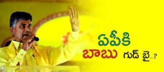 chandrababunaidu-telangana-politics