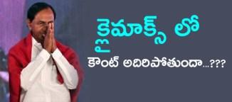 kchandrasekhrrao-federal-front-national-politics