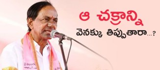 kchandrasekharrao keyrole in national politics