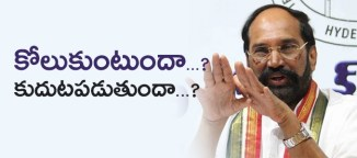 indian-national-congress-telangana-23