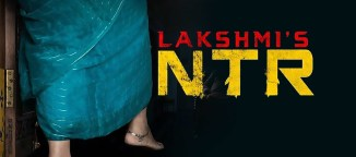 nadamuri family on lakshmis ntr
