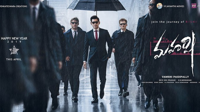 maharshi movie rayalaseema area collections