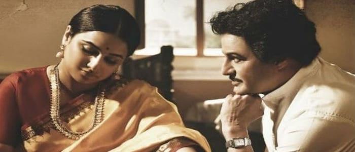 ntr biopic trailer review nandamuri balakrishan trailer review telugu post telugu news