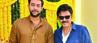 venkatesh and varun tej records
