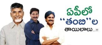 tamilnadu politics in andhrapradesh