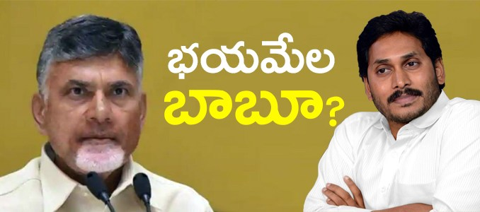 chandrababunaidu-on-jagan-attack-case