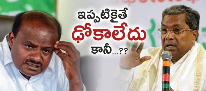 congress-janathadal-government-in-karnataka