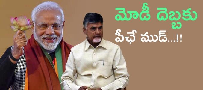 chandrababu-naidu-vs-narendramodi