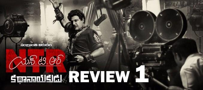 ntr biopic review telugu post telugu news