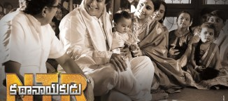 NTR Biopic telugu post telugu news