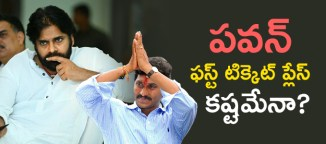 triangle-fight-in-mummadivaram-constiuency
