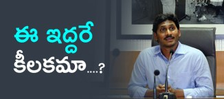 ys-jagan-kcr-keyrole-in-loksabha-elections