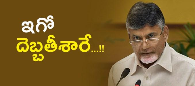 narendramodi comments on chandrababunaidu