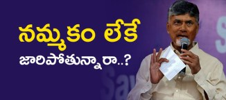 reasons-for-leaders-form-tdp-joins-ysrcp