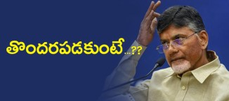 chandrababunaidu-election-code