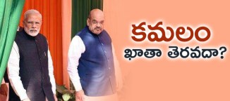 bharathiyajanathaparty-in-south-states