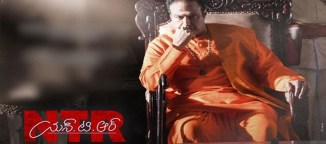 mahanayakudu collections
