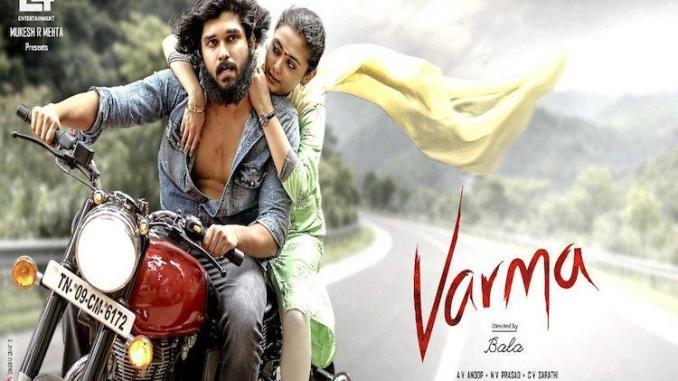 changes in varma movie