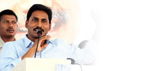 ys jagan comments on chandrababu naidu