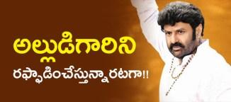 sribharatha-visakhapatanam-telugudesamparty