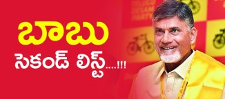 chandrababunaidu second list